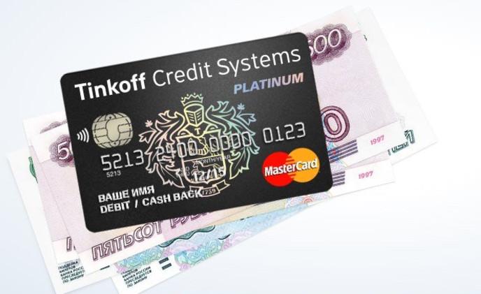 тинькофф банк кредитная карта без процентов что