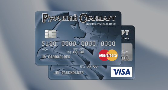 годовой процент кредитной карты цыганские